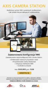 AXIS Camera Station - zaawansowana konfiguracja VMS